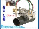 供应磁力管道切割机厂家直销管道气割机价格优惠