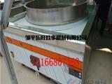 炸货食品厂通用加高不锈钢大锅灶 液化气天然气食堂大锅灶价格