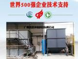 现货销售高速公路服务区污水处理设备零排放 造纸废水处理设备