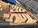 木材方木加工厂家