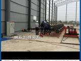 供应自动钢筋笼滚笼机厂家买钢筋滚焊机价格优惠