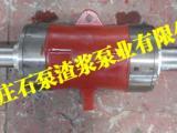 渣浆泵配件价格,石泵渣浆泵业