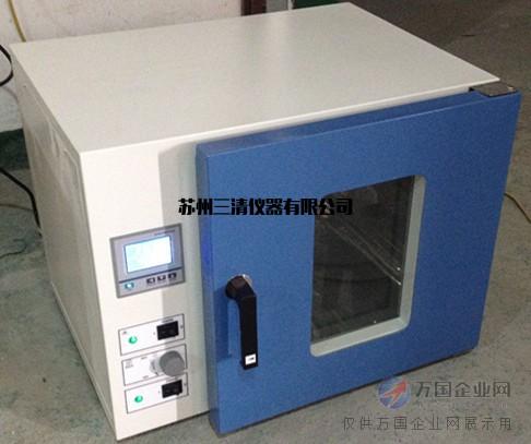 高温烘箱 高温热处理烘箱 500℃高温烘烤箱