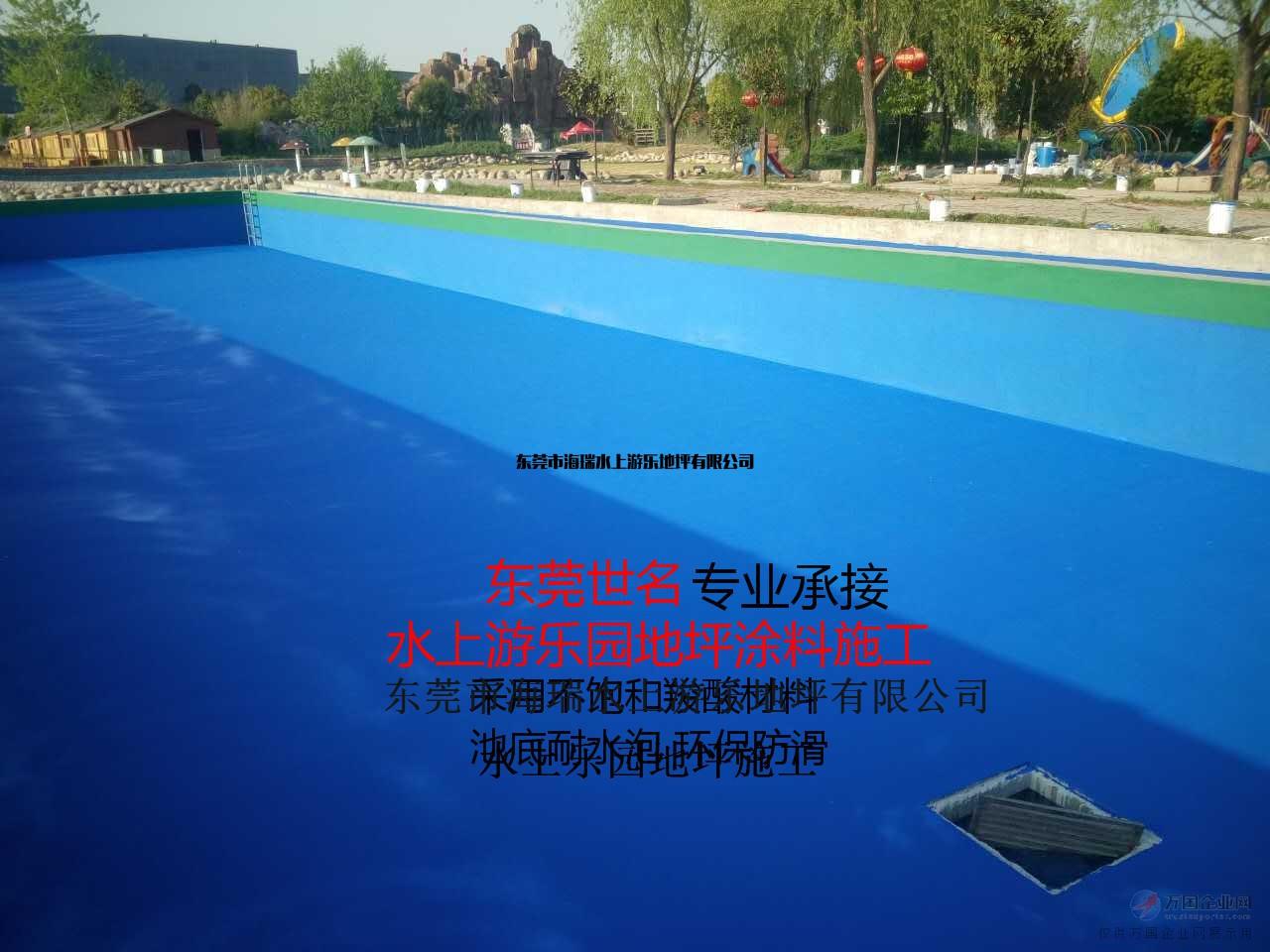 室内外儿童泳池游乐园涂料 漂流河翻新造价 全国可施工