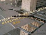 南昌市loft阁楼夹层板设计首选要求