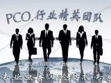 黄骅港清老鼠公司,清蟑螂公司,清虫公司,清波控虫更专业