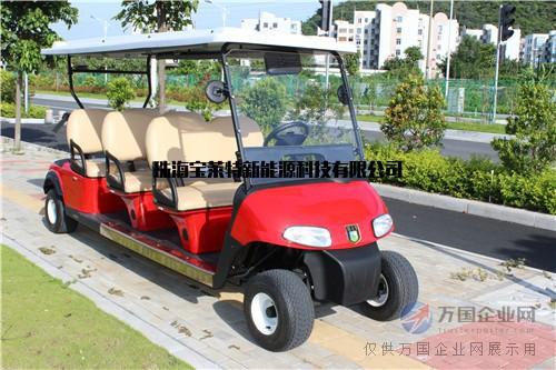 【宝莱特】高尔夫球车电动 景区观光车 巡逻车 楼盘看房车批发