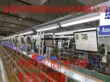 电子看板/致远ESOP电子作业指导系统/智能电子看板