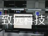 esop触摸一体机,自动化生产线管理软件