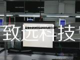 esop系统一键下发作业 生产线自行搜索作业