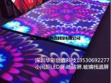 小间距LED地砖屏