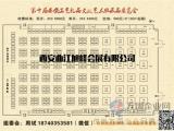 第十届中国(西安)工艺礼品文玩艺术收藏品展览会