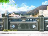 寺院放生池栏杆图片护栏围栏样式大全