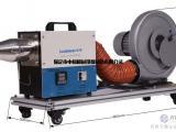 工业电吹风 工业热风发生机 热吹风设备 工业热风吹干机