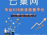 白炽灯供应价格-专业B2B电子商务信息发布平台