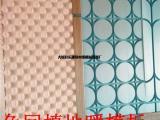 干式/湿式免回填地暖模块 地暖模板 如何安装施工