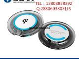 5-15W小功率pcba无线充厂家pcba无线充电解决方案