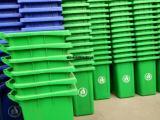 100升塑料垃圾桶,100升工厂塑料垃圾桶,塑料垃圾桶价格