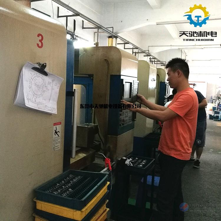 东莞天驰专业定制数控加工中心机床改造升级方案