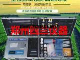 郑州(四兰)SL-TYD高智能土壤肥料养分检测仪 厂家直销