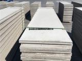 轻质隔墙板出厂价低价供应