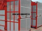 施工升降机SC200/200价格汇友变频施工电梯厂家