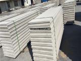 轻质隔墙板厂家低价直销