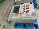 钢铁防爆照明(动力)配电箱,工厂防爆配电箱