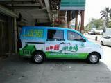 深圳车身广告 货车车身贴广告 面包车车身贴广告