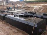 新农村生活一体化污水处理设备