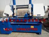 现货供应GT4230转角双立柱卧式液压带锯床