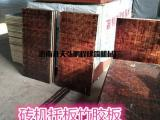 生产水泥砖机竹胶板