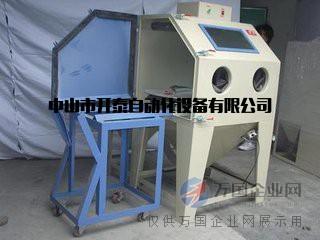 噴砂設備 直銷模具手動噴砂機 五金打砂機高效率