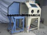 喷砂设备 直销模具手动喷砂机 五金打砂机高效率