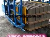 供应空心砖运砖车|空心砖电动运砖车报价