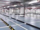 环氧树脂防霉墙面地坪贵州源华成地坪工程有限公司