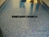 环氧树脂彩砂地坪源华成专业生产环氧地坪,环氧树脂地坪