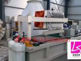 水性油墨污水处理设备  环保设备厂家直销