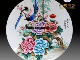 圆形陶瓷片定制 货源 尺寸大小 圆形陶瓷片价格 生产厂家