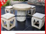 石雕动物石桌石凳 公园石桌椅 圆形石桌休闲摆件