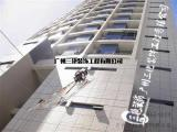 广州幕墙玻璃自爆拆除维修更换-广州幕墙玻璃自爆维修安装