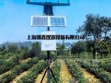 常见固定式农业环境监测系统便携式无线农业气象远程监测系统厂家
