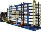 一体化水处理设备 小型反渗透水处理设备