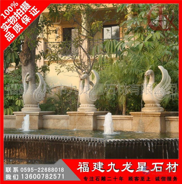 石雕喷水动物1