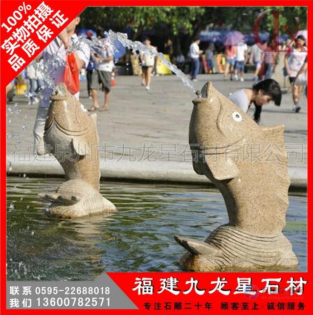 喷水雕塑2