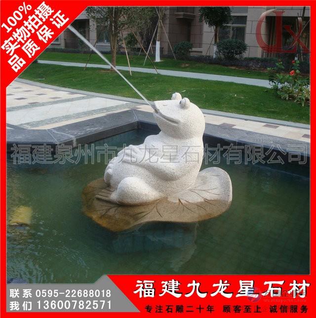 石雕喷水动物