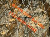 山体落石防护网价格