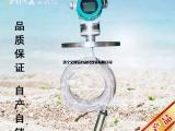 电容式液位计 电容式料位计电容液位变送器OEM