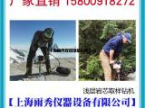 优质浅层取样钻机 日本三菱岩芯钻孔取芯机上海制造厂家