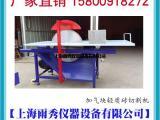 优质手动切砖机批发,电动混凝土加气块切割机厂家报价